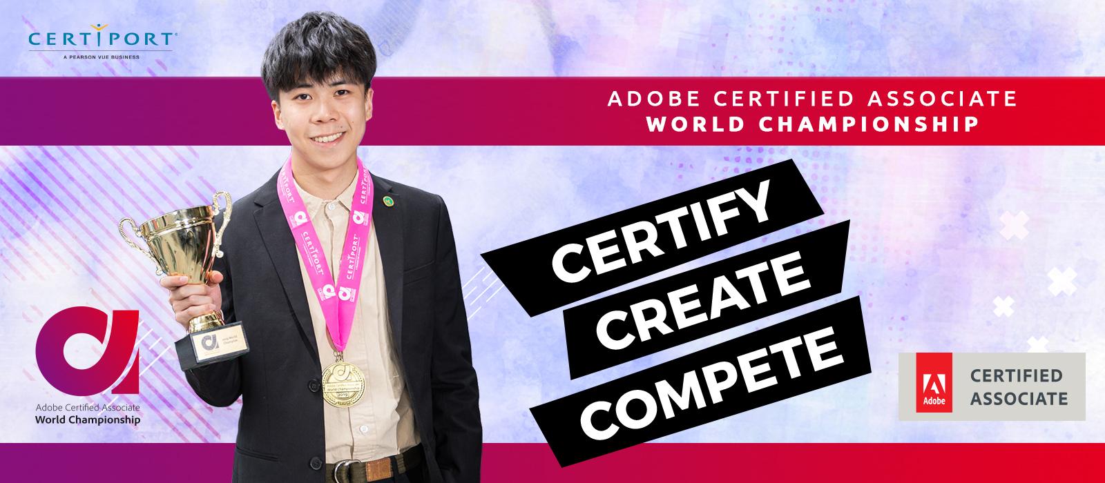 Adobe Certified Associate World Championship Orlando, Florida